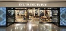 Burberry-flagship-store-Pacific-Place-Hong-Kong-by koming up